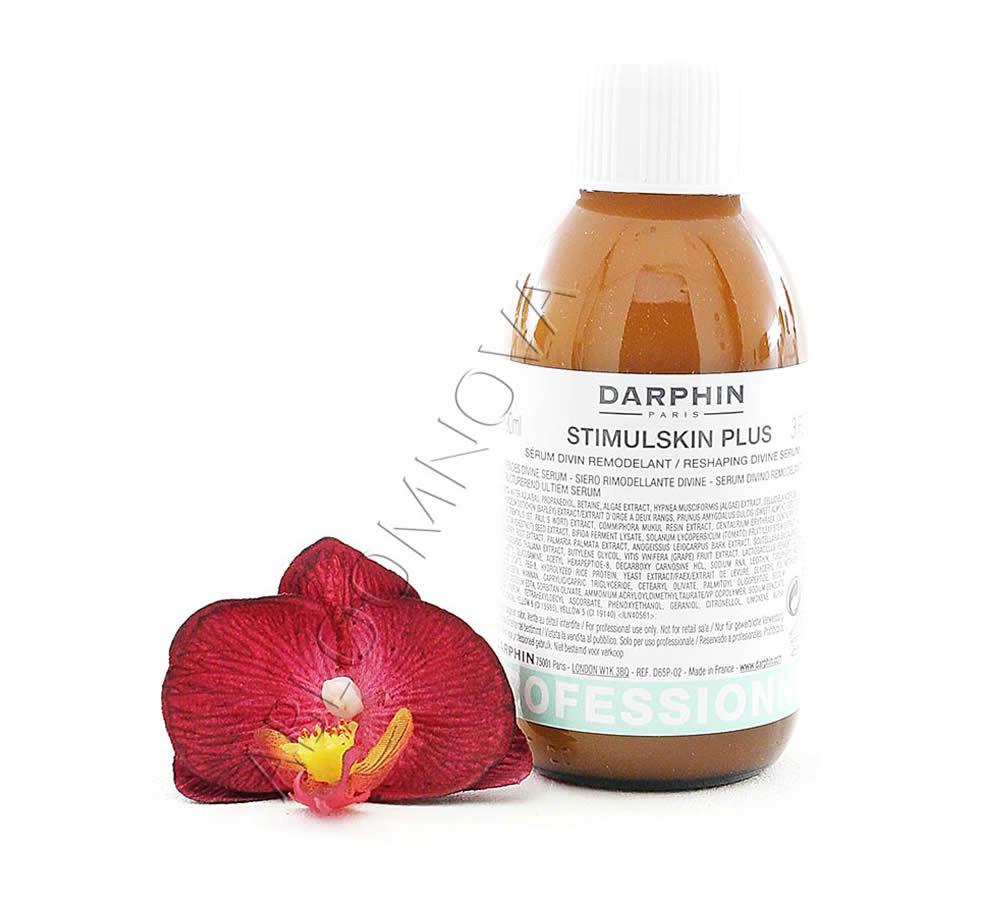 IMG_3813-1 Darphin Stimulskin Plus Sérum Divin Remodelant 90ml