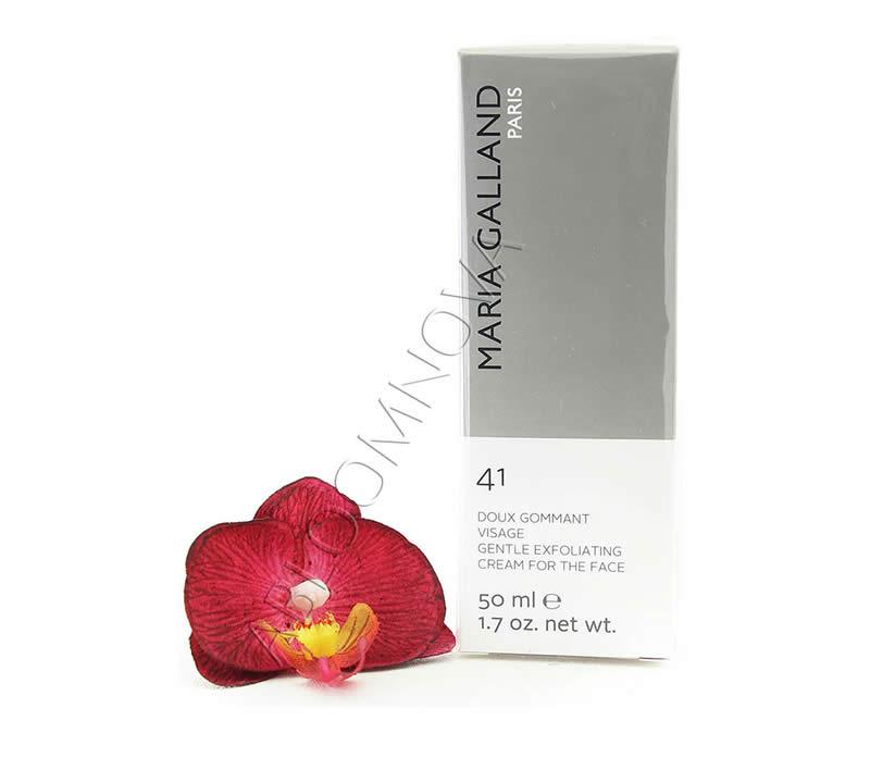 IMG_4692 Maria Galland Gentle Exfoliating Cream for the Face 41 50ml
