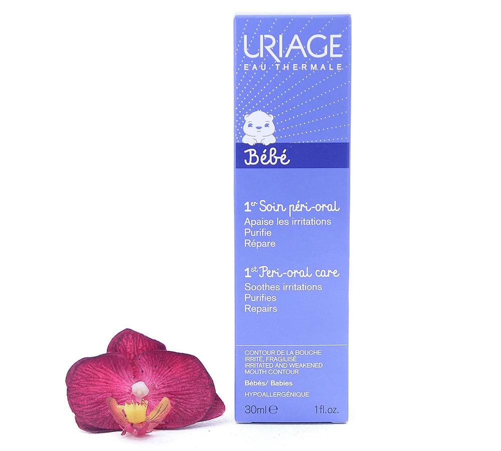 3661434002304 Uriage Bébé - 1st Peri-Oral Care Repair Cream 30ml