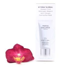 19002467-247x222 Maria Galland 251 Hydra Global - Anti-Fatigue Cooling Eye Mask 30ml